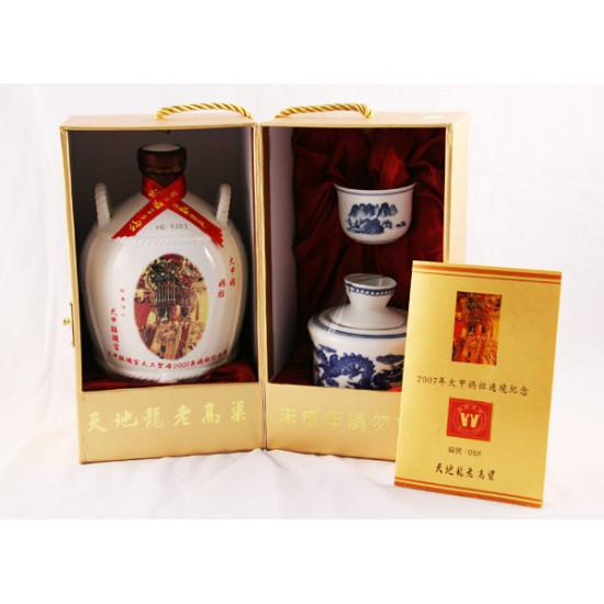 2007年大甲媽祖遶境紀念禮盒(限量版)
