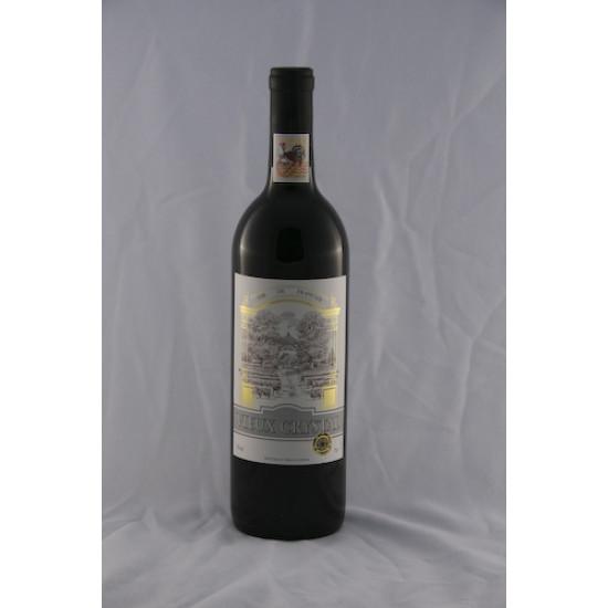 進口水晶古堡紅酒